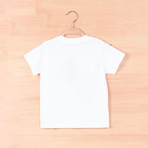 Image de Camiseta bb jungla