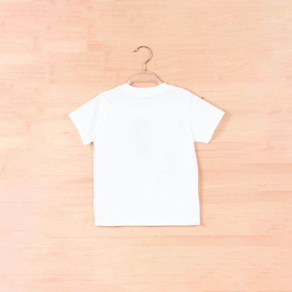 Picture of Camiseta bb pistacho